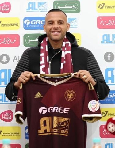 artilheiro-da-serie-b-em-2019-guilherme-e-apresentado-na-arabia-saudita-Futebol-Latino-15-01