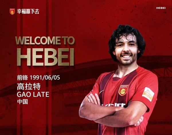 ex-cruzeiro-e-palmeiras-muda-de-equipes-no-futebol-da-china-Futebol-Latino-19-07